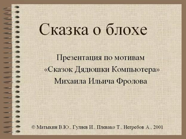 Учебник Евсеева А.о Савицкая Е.в Самостоятельно
